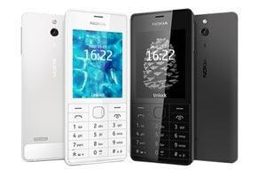 Nokia 515 bei congstar