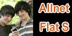 congstar Allnet Flat S