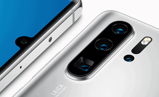 Kamera vom Huawei P30 Pro NE